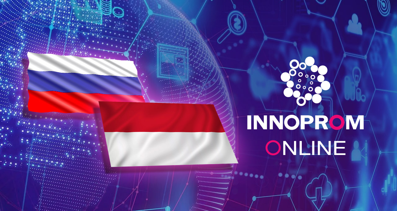innoprom rus-indonez